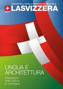 la-svizzera-ITA-2014-02-cover